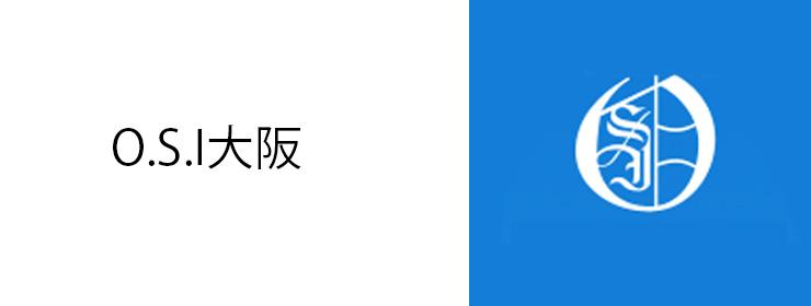 OSI大阪