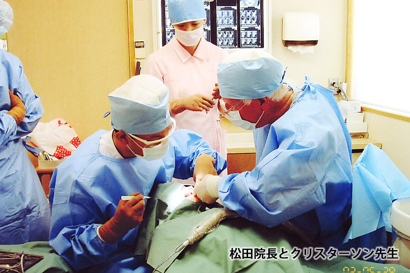 奈良・宇陀市の松田歯科医院院長の松田先生とクリスターソン先生