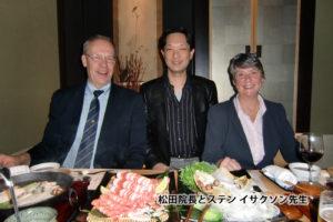松田院長とステンイサクソン先生