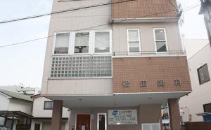 奈良・宇陀市の松田歯科医院の外観